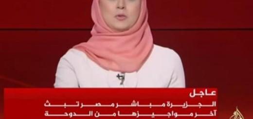 aljazzera mubasher masr stopped