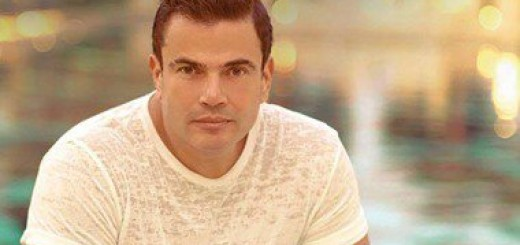 Amr Diab ya hob dobna lyrics new song 2015