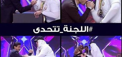 hand wrestling arabs got talent 2015