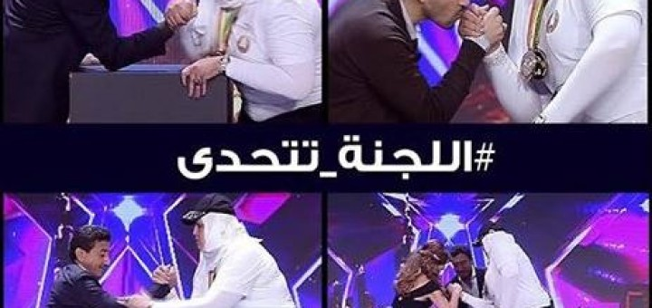 hand wrestling arabs got talent 2015
