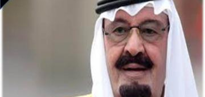king abdallah's death breaking news saudi arabia ksa 2015
