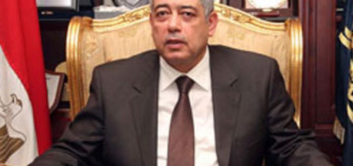 Interior Minister Mohamed Ibrahim