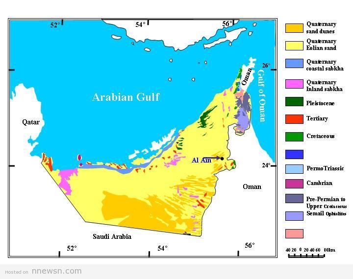 خريطة الامارات الجيولوجية