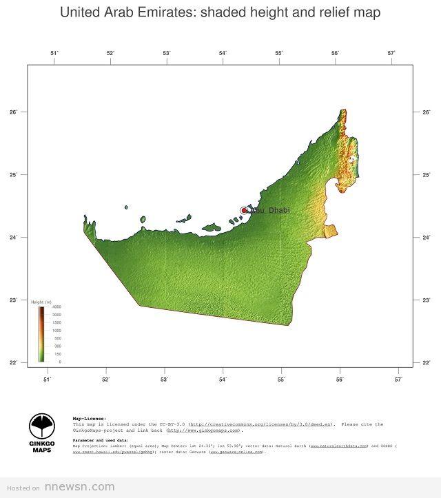 خريطة الامارات الطبوجرافية