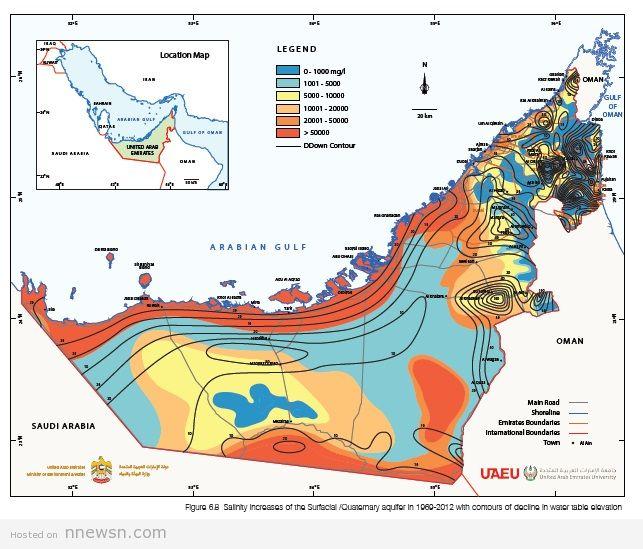 خريطة الامارات الهيدروليجية