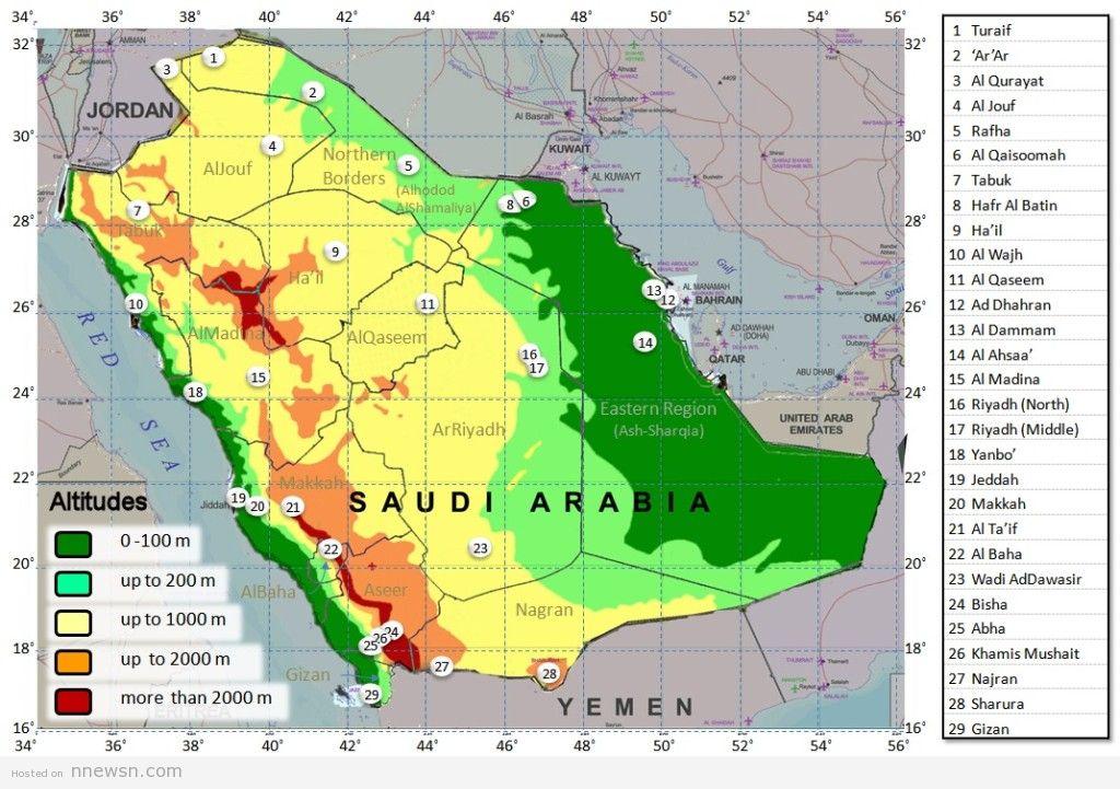 خريطة السعودية الطبوغرفية