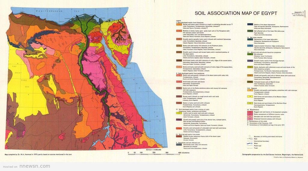 خريطة جيولوجية مصر