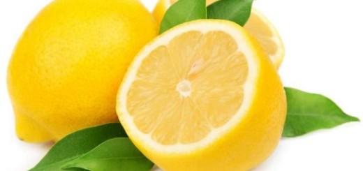 ليمون Lemon