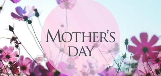 رسائل يوم عيد الأم