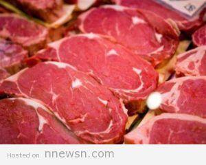 لحم جاموسي 300x240 الفرق بين لحم الحمير و لحم البقر