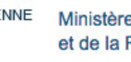 وزارة التعليم العالي التونسية