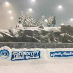 553 150x150 اسعار السينمات والتزلج علي الجليد وانعدام الجاذبية في مول مصر